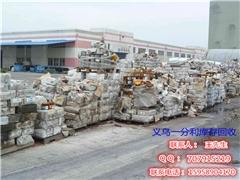 库存回收图片/库存回收样板图 (1)