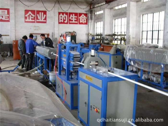 塑料管材设备价格,塑料管材设备,青岛海天塑料机械