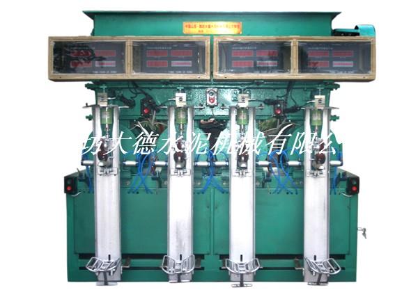 包装机|大德水泥机械|自动包装机
