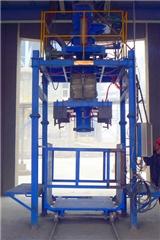 包装机,大德水泥机械,液体包装机