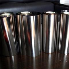 201不锈钢拉伸料、201冷轧钢带厂家