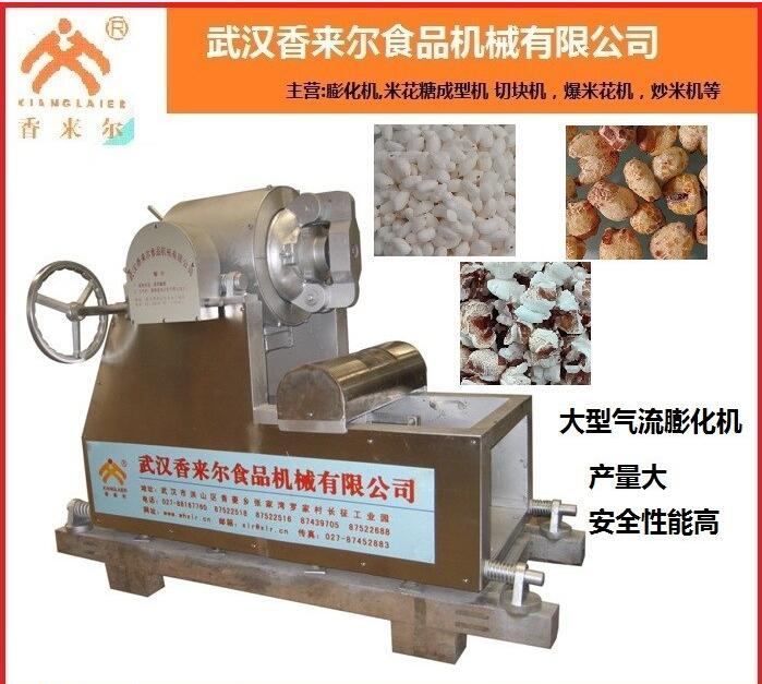 膨化机多少钱-北京膨化机-香来尔(查看)