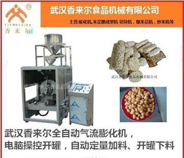 膨化机厂家-湖南膨化机-香来尔