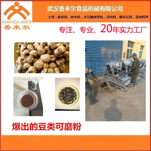 膨化机|北京膨化机|香来尔(优质商家)