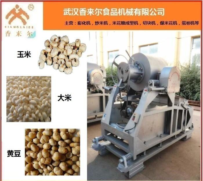 厂家直销膨化机,香来尔(在线咨询),膨化机
