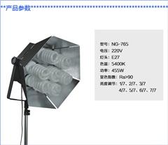 轮廓灯加工厂、轮廓灯、南光摄影器材