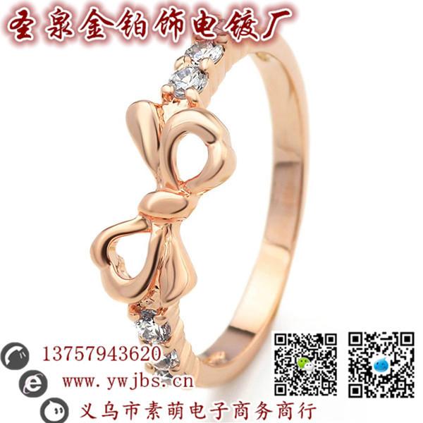 圣泉金铂饰电镀厂,真玫瑰金脚链,义乌真玫瑰金