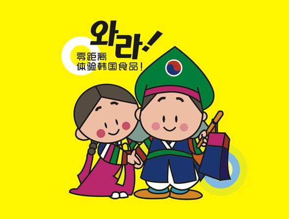武汉快七(图)、超市加盟公司、汉南区超市加盟