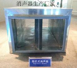 陕西消声器,汽车消声器,汉伟利源(优质商家)