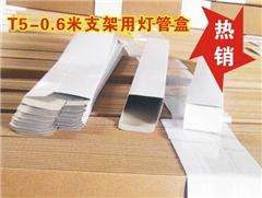 佛山仪表包装盒_盒_名杰印刷