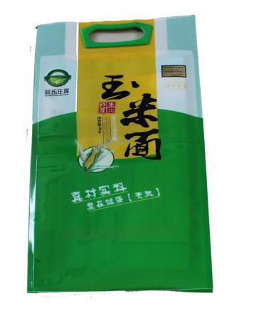 手提袋,巨龙包装,环保手提袋