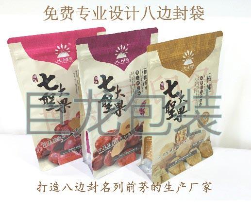 洗涤用品复合包装,上海复合包装,八边封包装