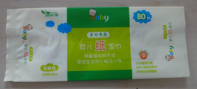 海菜专用袋绿/海菜包装袋/75/90报价