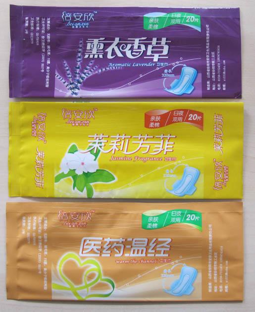 塑料袋_塑料袋生産廠家_巨龍包裝(多圖)