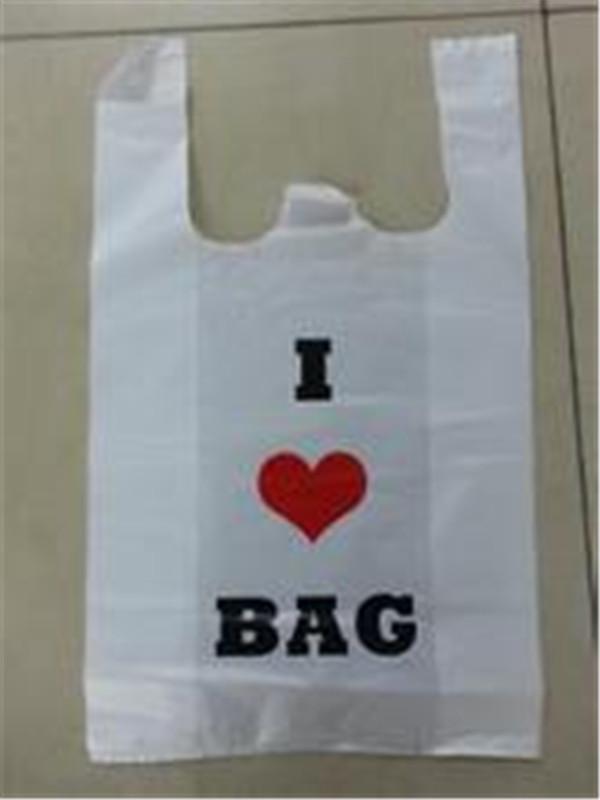 背心式食品袋、门头沟手提袋、汇亨海包装厂