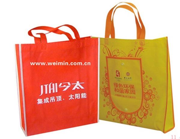 黑龙江家用购物袋、汇亨海包装、家用购物袋厂