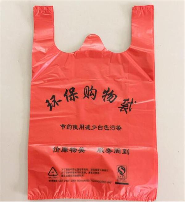 家用购物袋厂|汇亨海包装|山西家用购物袋