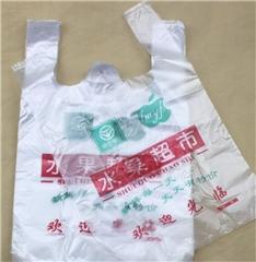 天津哪裏定做手提無紡布購物袋_彙亨海包裝