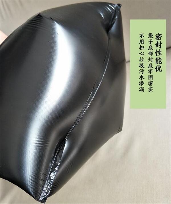 家用小号垃圾袋|汇亨海塑料制品|蓟县垃圾袋