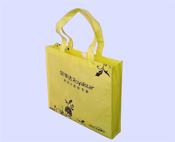 貴陽雅琪(圖)-環保袋哪裏有-貴州省環保袋