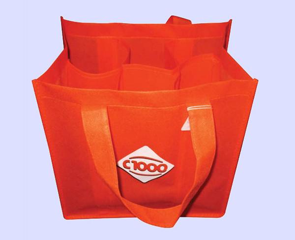 哪裏有做環保袋、貴陽雅琪、清鎮市環保袋