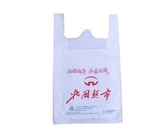 塑料袋制作_塑料袋_雅琪日用品