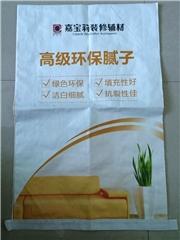 饲料编织袋|编织袋|鑫钰包装
