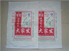 鑫钰包装|塑料编织袋|塑料编织袋扁丝