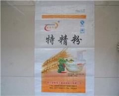 塑料编织袋|塑料编织袋扁丝|鑫钰包装