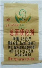 复合编织袋|鑫钰包装|纸塑复合编织袋