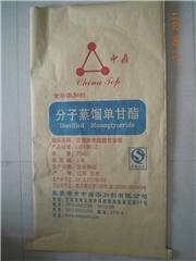 纸塑复合编织袋,鑫钰包装,复合编织袋