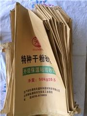复合编织袋、鑫钰包装、纸塑复合编织袋