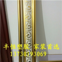 eps装饰线板|雄县丰恒(在线咨询)|装饰线