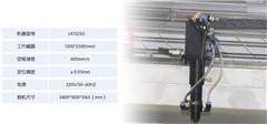 厂家直销(图)|130W激光切割机|激光切割机