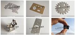 激光切割机_厂家直销_激光切割机 钢板