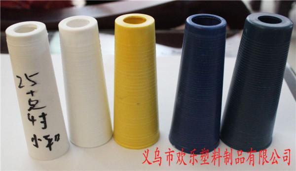 缝纫线管,线管,欢乐塑料