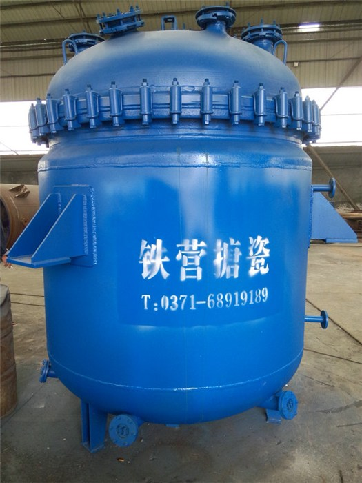 搪瓷反应釜标准|郑州铁营设备|搪瓷反应釜