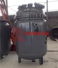 反应罐卡子|郑州铁营设备|反应罐