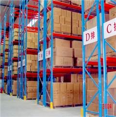 廣州倉儲式貨架,倉儲式貨架質量哪家好,倉儲式貨架生産廠家