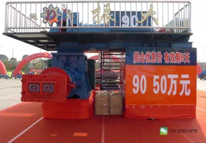 南昌节能 空心砖机销售