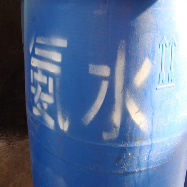氨水、郑州龙达化工、开封氨水批发