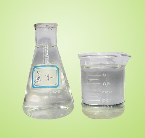 氨水|郑州龙达化工|开封氨水价格
