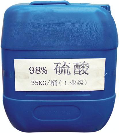硫酸、郑州龙达化工、郑州硫酸厂家