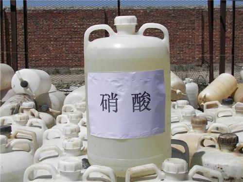 郑州龙达化工(多图)|活性硝酸钙|河南硝酸