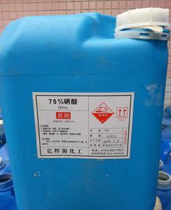 河南硝酸_活性硝酸钙_郑州龙达化工(多图)