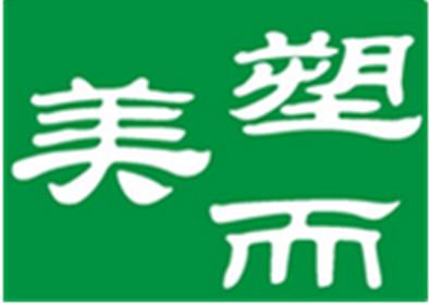 东莞市赢途高分子材料有限公司简介