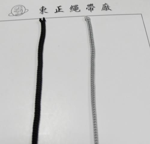 优质伸缩绳带订做价格,绳带,东纺绳带厂