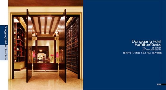 西宁酒店家具|酒店家具|酒店家具优质供应商