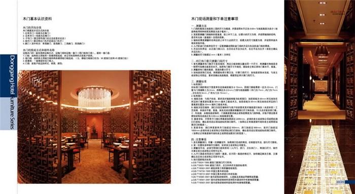 贵阳酒店家具,酒店家具,酒店家具优质供应商