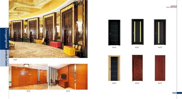 香港固装家具|东港家具|五星级酒店固装家具
